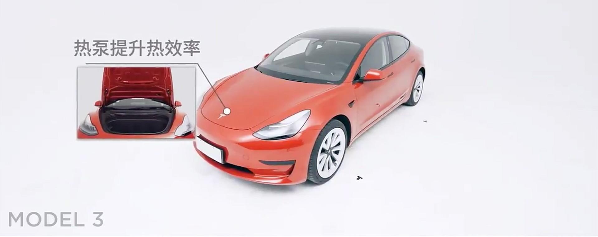 tesla-china-model-3-video-marketing