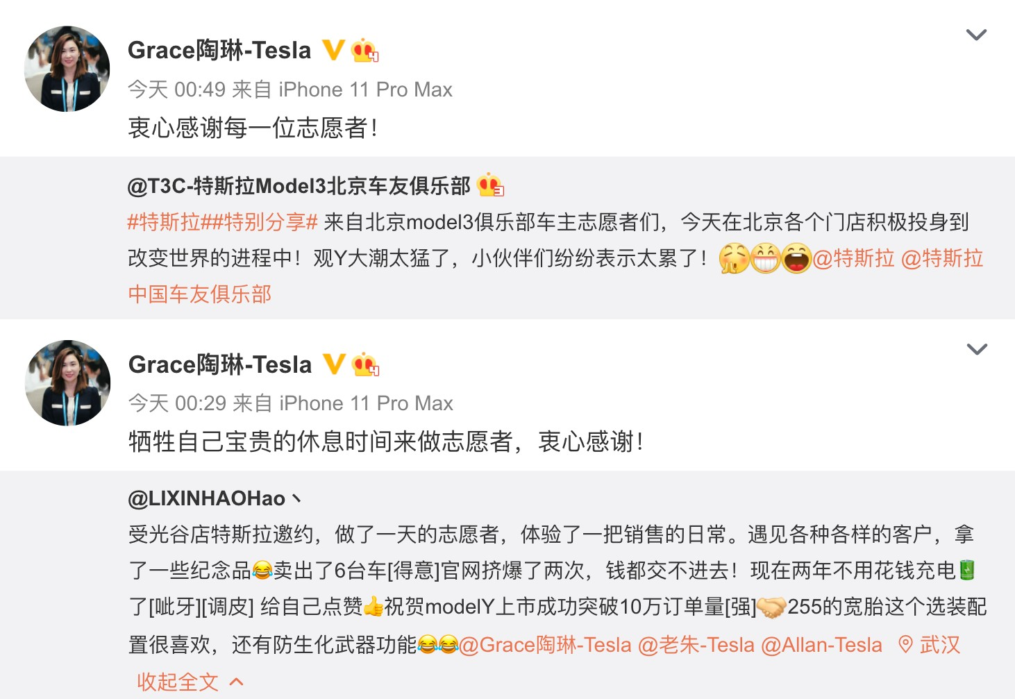 tesla-china-model-Y-prices