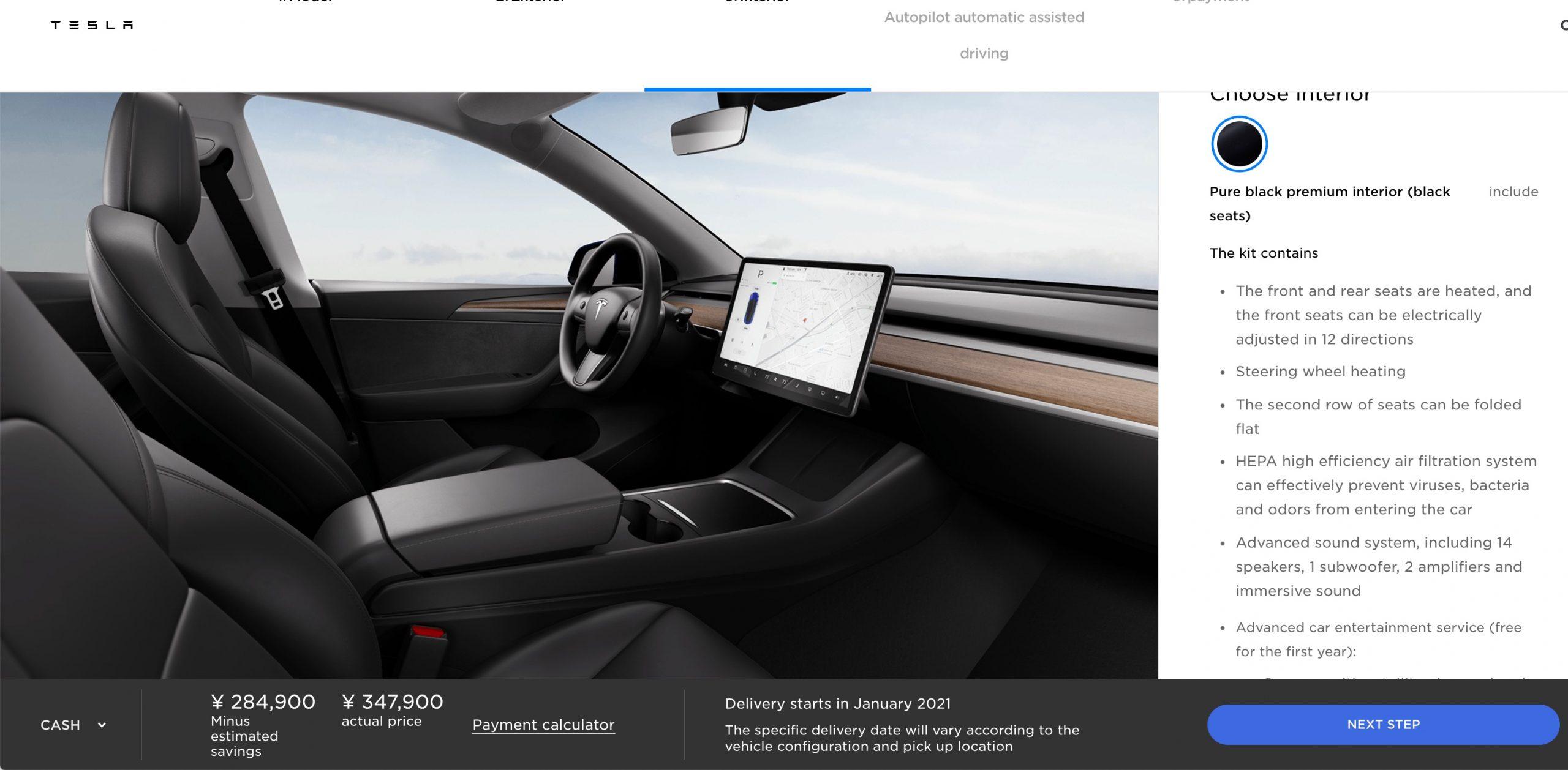 Nuova console per la Model Y
