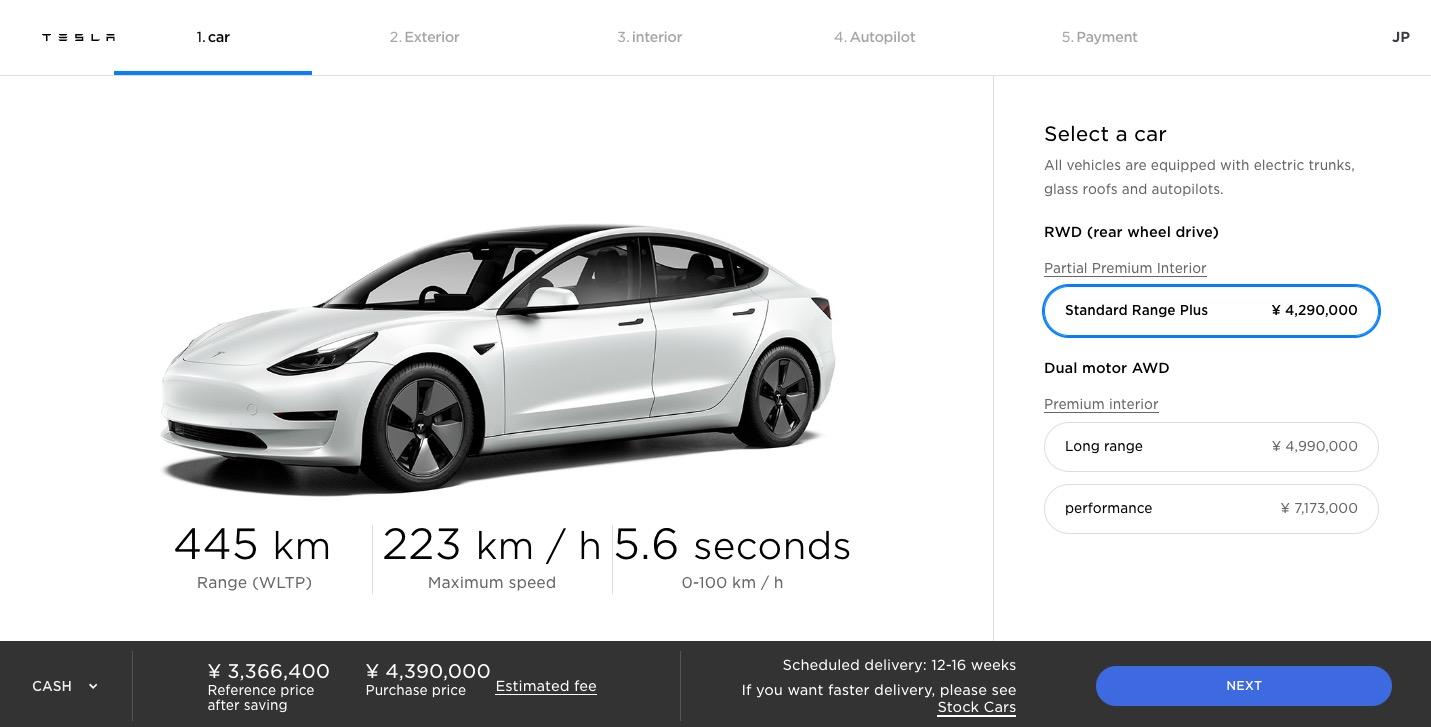Tesla-Model-3-Japan-2