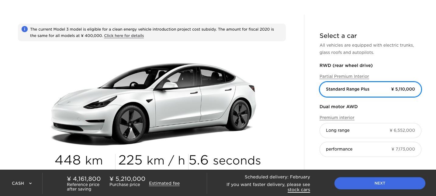 Tesla-Model-3-Japan