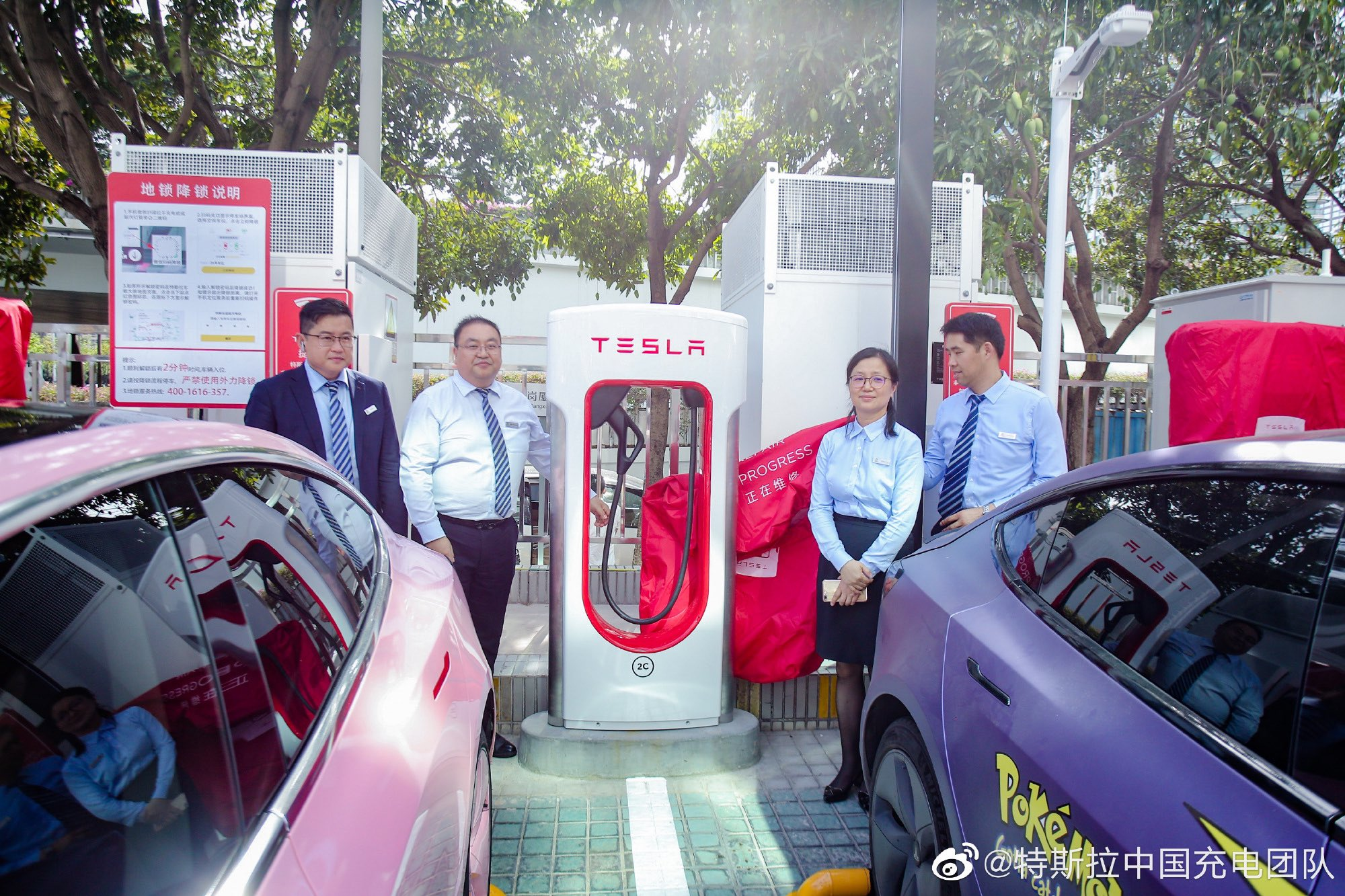 tesla-china-v-3-supercharger-from-gigafactory-shanghai