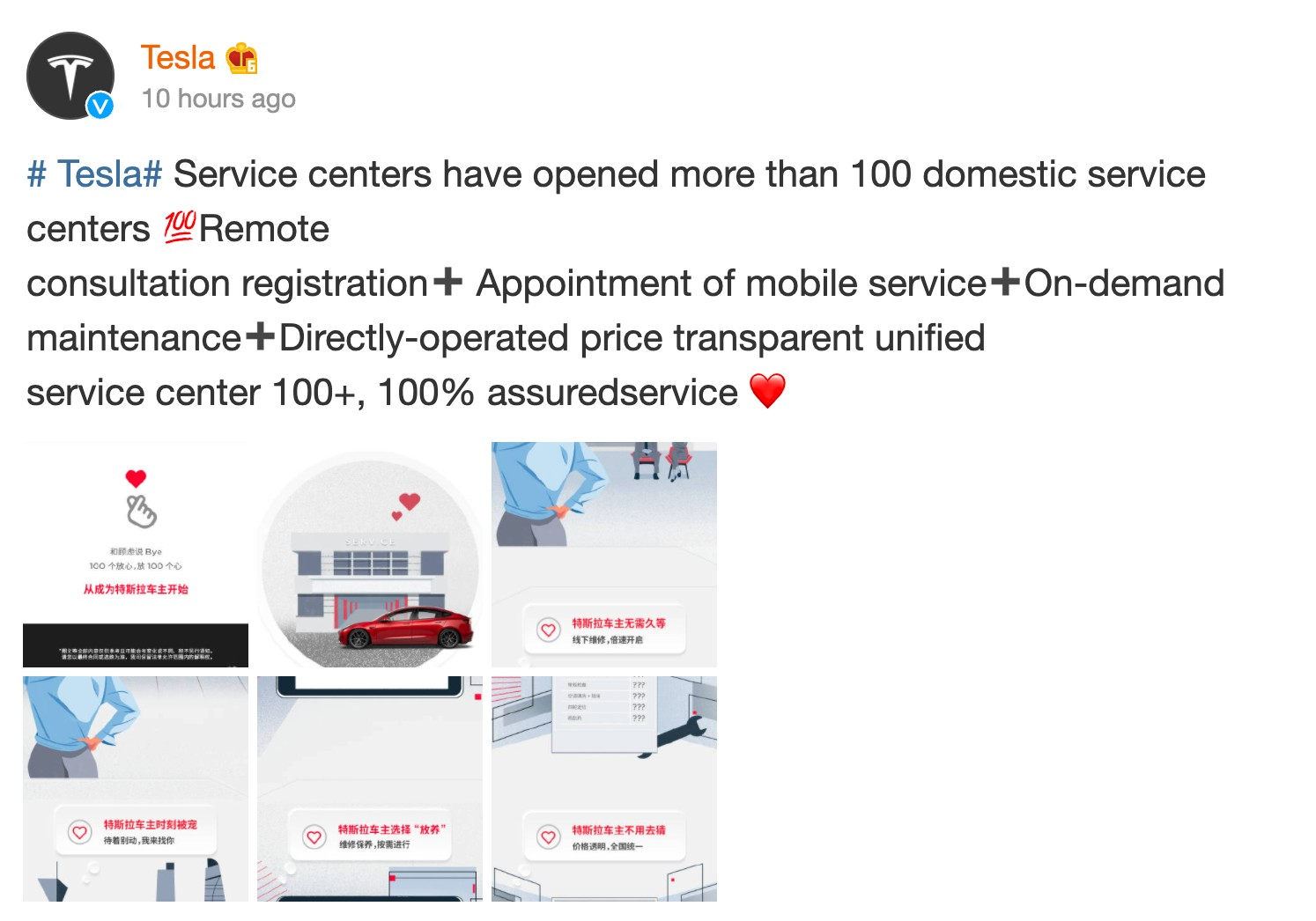 tesla-china-service-center-locations-100-milestone