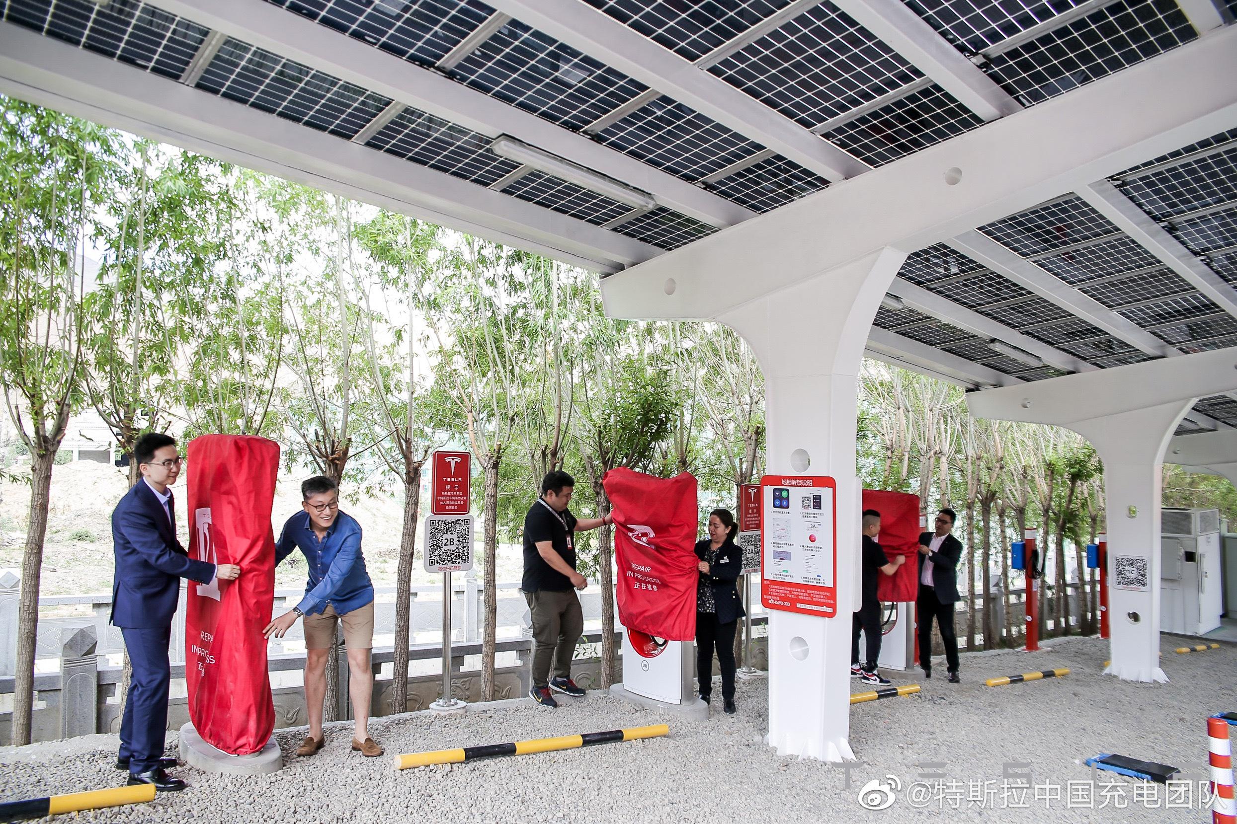 tesla-solar-supercharger-lhasa
