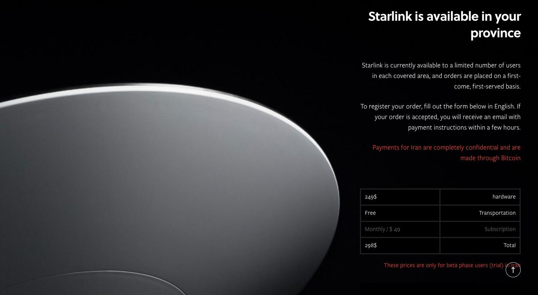 starlink-scam-bitcoin