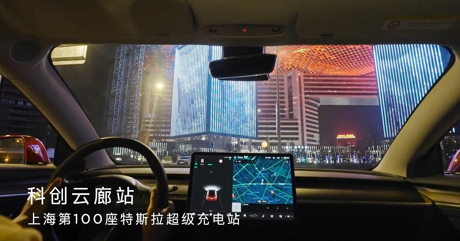 tesla-100-superchargers-shanghai-1